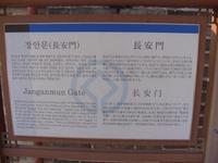 Cimg4718