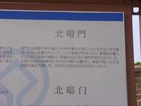 Cimg4735_3