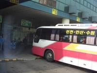 Cimg5069
