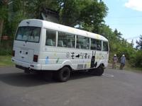 Cimg6567