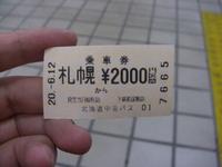 Cimg6609