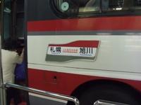 Cimg6613