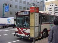 Cimg6961