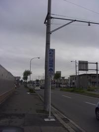 Cimg7461