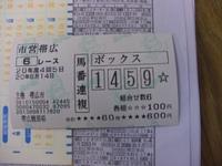Cimg7496