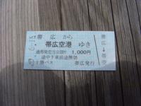Cimg7589