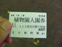 Cimg7985