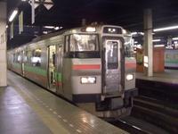 Cimg8371