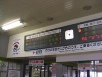 Cimg8532