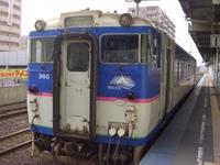 Cimg8557