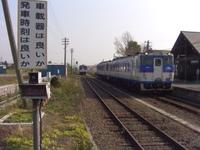 Cimg8616