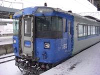 Cimg0143