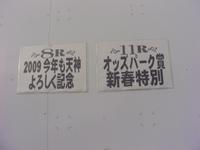Cimg2392