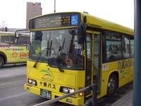Cimg2624