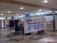 Cimg3467
