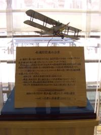 Cimg3477