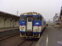 Cimg5734