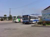 Cimg5937