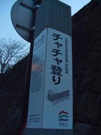 Cimg4254