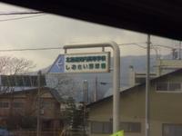 Cimg4377