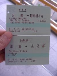 Cimg4616