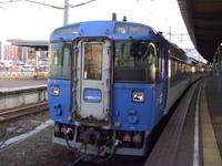 Cimg4624