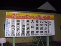 Cimg4656
