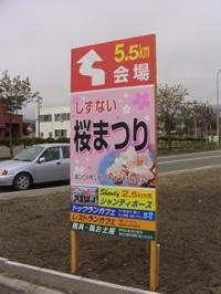 Cimg5447