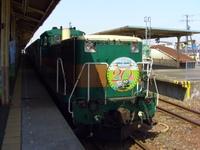 Cimg6802