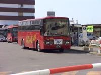 Cimg6919