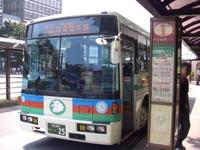 Cimg8644
