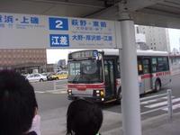 Cimg4694