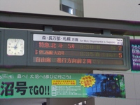 Cimg4805