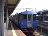 Cimg4824