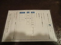 Cimg0665