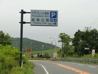 Cimg1130