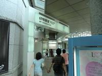 Cimg2621