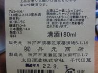 Cimg3781