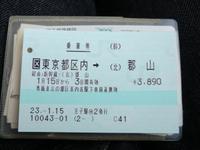 Cimg4560