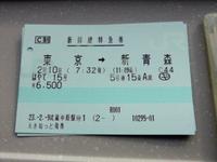 Cimg4901