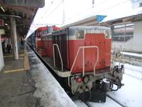 Cimg5249