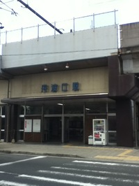 Img_0345