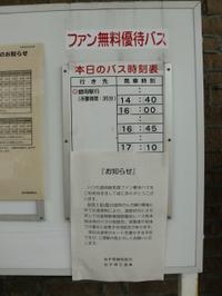 Cimg1939