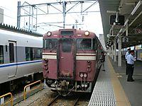 Cimg2565