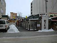 Cimg3611