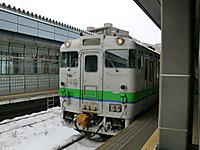 Cimg3620