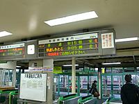 Cimg3666