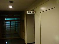 Cimg3822