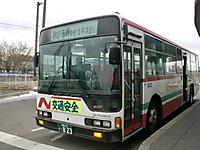 Cimg3869