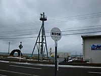 Cimg3913